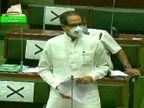 उद्धव ठाकरे ने विधानसभा में पेश किया बिल, 21 दिन के भीतर रेप के दोषियों को फांसी का प्रावधान|मुंबई,Mumbai - Dainik Bhaskar