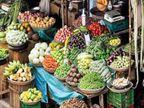 थोक महंगाई नवंबर महीने में बढ़कर 1.55% पर पहुंची, अक्टूबर में यह 1.48% पर थी|बिजनेस,Business - Dainik Bhaskar