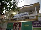छत्तीसगढ़ में 7 हजार वर्गफुट की रंगोली बनाएगा महिला आयोग, 17 काे होगा आयोजन|छत्तीसगढ़,Chhattisgarh - Dainik Bhaskar