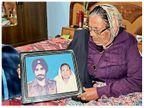 1971 की जंग में जालंधर के मंगल पाकिस्तान में अरेस्ट हुए थे, अब पत्नी को मैसेज मिला- पति जिंदा हैं|देश,National - Dainik Bhaskar