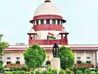 सुप्रीम कोर्ट ने राज्य सरकारों को दिए निर्देश, 30 दिन में ऑनलाइन क्लासेस के लिए बुनियादी इंफ्रास्ट्रचर, स्टेशनरी, किताबें उपलब्ध कराने को कहा|करिअर,Career - Dainik Bhaskar