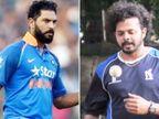 श्रीसंत 7 साल बाद क्रिकेट खेल सकते हैं, सैयद मुश्ताक ट्रॉफी के लिए लिस्ट में युवराज का भी नाम|स्पोर्ट्स,Sports - Dainik Bhaskar