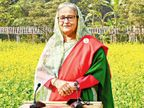 बांग्लादेश की PM ने कहा- देश की आजादी की जंग सबने लड़ी, मजहब के आधार पर बंटवारा नहीं होने देंगे|विदेश,International - Dainik Bhaskar