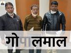 जीपीएफ का सहायक प्रशासनिक अधिकारी 3000 की रिश्वत लेते गिरफ्तार, रिटायर्ड ट्रैफिक पुलिसकर्मी से मांगी थी घूस|जयपुर,Jaipur - Dainik Bhaskar