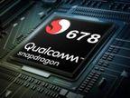 क्वालकॉम ने स्नैपड्रैगन 678 का अनाउंस किया, ये 600Mbps की स्पीड से डेटा डाउनलोड करेगा; कई कैमरा फीचर्स मिलेंगे टेक & ऑटो,Tech & Auto - Dainik Bhaskar