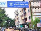 इमारत की चौथी मंजिल से कुत्ते को फेंका, मौत हुई; मेनका गांधी के फोन के बाद आरोपी को तलाश रही पुलिस|महाराष्ट्र,Maharashtra - Dainik Bhaskar