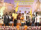 छत्तीसगढ़ के मुख्यमंत्री बोले- कुछ लोग कालनेमी की तरह करते हैं राम नाम का उपयोग, यहां तो जन-जन में बसे हैं राम|देश,National - Dainik Bhaskar