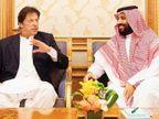 3 महीने में दूसरी बार पाकिस्तान ने चीन से कर्ज लेकर सऊदी अरब का उधार चुकाया, अब भी एक अरब डॉलर बकाया|विदेश,International - Dainik Bhaskar