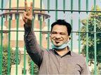 योगी सरकार को बड़ा झटका, डॉक्टर कफील खान की गिरफ्तारी के मामले में दायर याचिका खारिज उत्तरप्रदेश,Uttar Pradesh - Dainik Bhaskar