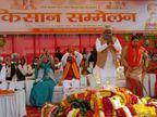 BJP प्रदेश अध्यक्ष स्वतंत्रदेव सिंह ने कहा- CAA और NRC का विरोध करने वाले किसान आंदोलन में शामिल|इलाहाबाद,Allahabad - Dainik Bhaskar