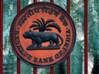 खतरनाक स्थिति पर है आरबीआई की नजर, रुपए में मजबूती से बढ़ रही है दिक्कत|बिजनेस,Business - Money Bhaskar