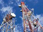 महंगा बिक रहा है 4G स्पेक्ट्रम, 5G के लिए करना होगा इंतजार|बिजनेस,Business - Dainik Bhaskar