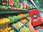 जियो मार्ट पर हर दिन मिल रहे हैं 5 लाख ऑर्डर|बिजनेस,Business - Money Bhaskar