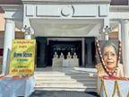 स्वतंत्रता सेनानी सुशीला देवी माथुर को दशम पुण्यतिथि पर किया याद|भीलवाड़ा,Bhilwara - Dainik Bhaskar