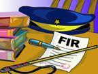 सस्ती फीस देख अवैध कॉलोनी को रेगुलर करने का आवेदन दिया, लेकिन शर्तें पूरी नहीं की; St. Soldier Group के चेयरमैन समेत 9 कॉलोनाइजर्स पर FIR|जालंधर,Jalandhar - Dainik Bhaskar