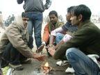 वाराणसी में पारा 6.2 डिग्री तक पहुंचा; बर्फीली हवाओं ने बढ़ाई सर्दी,शीतलहर बढ़ने के आसार|वाराणसी,Varanasi - Dainik Bhaskar
