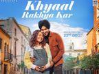 नेहा कक्कड़ ने नए गाने के लिए उड़ाया प्रेग्नेंसी का मजाक, सोशल मीडिया यूजर ने लिखा- आप पर लानत है|बॉलीवुड,Bollywood - Dainik Bhaskar