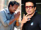 फिल्म के सीन में चिरंजीवी ने सोनू सूद को पीटने से इनकार किया, बोले- लोग मुझे गालियां देंगे|बॉलीवुड,Bollywood - Dainik Bhaskar