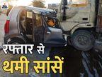 कार और मिनी ट्रक की भिड़ंत, तीनों की मौके पर मौत; सोलर प्लांट से जुड़ी डील के लिए गाजियाबाद से बीकानेर आ रहे थे|बीकानेर,Bikaner - Dainik Bhaskar
