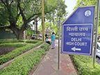 दिल्ली हाईकोर्ट ने अमेजन को दखल देने से रोकने की मांग वाली फ्यूचर रिटेल की याचिका खारिज की बिजनेस,Business - Dainik Bhaskar
