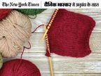 ठंड में मूड बूस्ट करने का सबसे अच्छा तरीका ऊन की बुनाई, इससे स्ट्रेस भी घटता है|ज़रुरत की खबर,Zaroorat ki Khabar - Dainik Bhaskar