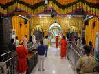शिरडी साईं बाबा मंदिर में भक्तों को करानी होगी ऑनलाइन प्री बुकिंग, एक दिन में 12 हजार लोग कर सकेंगे दर्शन|महाराष्ट्र,Maharashtra - Dainik Bhaskar