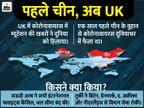 UK छोड़ने के लिए एयरपोर्ट पर भीड़; 25 देशों ने ब्रिटेन की उड़ानें बैन कीं, सऊदी ने सभी इंटरनेशनल फ्लाइट्स रोकीं|विदेश,International - Dainik Bhaskar