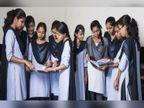 नए एकेडमिक ईयर से 3 और क्लासेस के लिए NCERT बेस्ड किताबें लाएगा यूपी बोर्ड, राज्य में अभी 24 विषयों की NCERT किताबें पढ़ रहे स्टूडेंट्स|करिअर,Career - Dainik Bhaskar