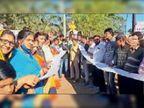 नगर से गुजरने वाले इंदौर-इच्छापुर हाईवे की रेलवे क्राॅसिंग के पास ओवरब्रिज बनाएं|खरगोन,Khargone - Dainik Bhaskar