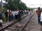 जबलपुर में नगर पंचायत के पूर्व सीएमओ सहित दो ट्रेन से कटे, एक वित्तीय अनियमितता में घिरा था, दूसरा छह महीने से था बीमार|जबलपुर,Jabalpur - Dainik Bhaskar