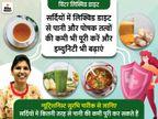 सर्दी में वेजिटेबल सूप, जिंजर वॉटर और स्मूदीज से पानी की कमी पूरी करें, ये इम्युनिटी बढ़ाएंगे और थकान घटाएंगे|लाइफ & साइंस,Happy Life - Dainik Bhaskar