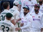 भारत लौटने से पहले टीम इंडिया को कोहली का मंत्र, बोले- पिछली हार भूलकर आने वाले मैचों पर फोकस करें|स्पोर्ट्स,Sports - Dainik Bhaskar