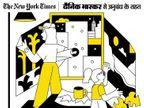बच्चों को इस विंटर ब्रेक में घर पर दें वैकेशन जैसा फील, यह तरीके अपना सकते हैं|ज़रुरत की खबर,Zaroorat ki Khabar - Dainik Bhaskar