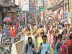 कोरोना से जीत रहे हम, अब समारोह में 500 लोग हो सकेंगे शामिल, शर्त-जगह खुली हो रोहतक,Rohtak - Dainik Bhaskar