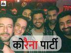 मुंबई में पार्टी कर रहे रैना-सुजैन समेत 34 अरेस्ट; छापा पड़ा तो रैपर बादशाह पिछले दरवाजे से भागे|महाराष्ट्र,Maharashtra - Dainik Bhaskar