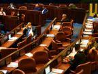 इजराइल में 2 साल में चौथा चुनाव होगा, गठबंधन सरकार सिर्फ 7 महीने चली|विदेश,International - Dainik Bhaskar