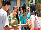 केंद्र सरकार ने SC कैटेगिरी के छात्रों के लिए स्कॉलरशिप फंड पांच गुना बढ़ाया, 5 साल में 35 हजार करोड़ रु. से ज्यादा जारी करेगी|करिअर,Career - Dainik Bhaskar