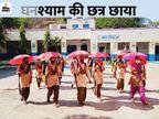 सरकार ने इनाम में दिए 21 हजार रु. तो उसी राशि से बच्चों में बंटवा दिए 250 छाते, ताकि सोशल डिस्टेंसिंग बनी रहे उदयपुर,Udaipur - Dainik Bhaskar