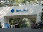 कंपनी महाराष्ट्र के चाकन में 650 करोड़ रुपए का निवेश करेगी; 2023 से केटीएम, ट्रायम्फ, चेतक इलेक्ट्रिक का प्रोडक्शन होगा|टेक & ऑटो,Tech & Auto - Dainik Bhaskar