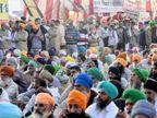 आंदोलन चला रहे नेताओं ने कहा- हमें दान नहीं, फसलों के दाम चाहिए; सरकार मजबूत प्रपाेजल भेजे देश,National - Dainik Bhaskar