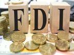 वैश्विक आर्थिक सुस्ती के बाद भी इस साल सितंबर तक देश में 43.5 अरब डॉलर का FDI आया|बिजनेस,Business - Dainik Bhaskar