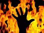 ससुराल में पत्नी के साथ हुई कहासुनी, बेटी को गोद में लेकर लगा ली खुद को आग|हिमाचल,Himachal - Dainik Bhaskar