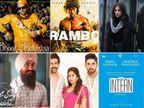 'कुली नं 1' के बाद 'जर्सी' से लेकर 'द इंटर्न' तक, ये हैं बॉलीवुड की अपकमिंग रीमेक और सीक्वल फिल्मे बॉलीवुड,Bollywood - Dainik Bhaskar