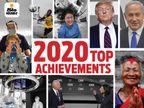 कोरोना की वैक्सीन बनी, अफ्रीका पोलियो मुक्त हुआ; कमला हैरिस चुनी गईं अमेरिका की पहली महिला उपराष्ट्रपति|20 से 21,Welcome 2021 - Dainik Bhaskar