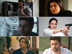 सुष्मिता सेन, बॉबी देओल से लेकर करिश्मा कपूर तक, इन सितारों ने OTT प्लेटफॉर्म से किया एक्टिंग में कमबैक|बॉलीवुड,Bollywood - Dainik Bhaskar