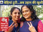 2 साल की उम्र में बालिका वधु बनी, कोर्ट ने 20 की उम्र में शादी कैंसिल की; पुलिस अफसर बनना चाहती है|जोधपुर,Jodhpur - Dainik Bhaskar
