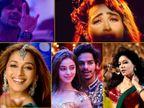बेयॉन्से शर्मा जाएगी से लेकर सेक्सी सेक्सी सॉन्ग तक, कन्ट्रोवर्सी में आने के बाद इन गानों की रातों-रात बदल गई थीं लिरिक्स|बॉलीवुड,Bollywood - Dainik Bhaskar