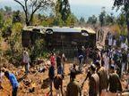 जबलपुर में बोलेरो एक्सीडेंट के घायल के साथ मददगारों पर पलटी बारातियों से भरी बस, दबकर वृद्धा व 3 युवकों की गई जान|जबलपुर,Jabalpur - Dainik Bhaskar