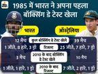 क्या मुक्केबाजी से है कोई कनेक्शन, कैसा रहा है भारतीय टीम का प्रदर्शन?|स्पोर्ट्स,Sports - Dainik Bhaskar