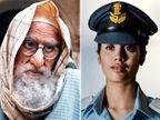 यूपी में शूट होने के बावजूद अमिताभ जैसे स्टार्स की फिल्मों को सब्सिडी नहीं दे सकेगी राज्य सरकार|बॉलीवुड,Bollywood - Dainik Bhaskar